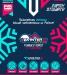 WinterCamp 2016, baner