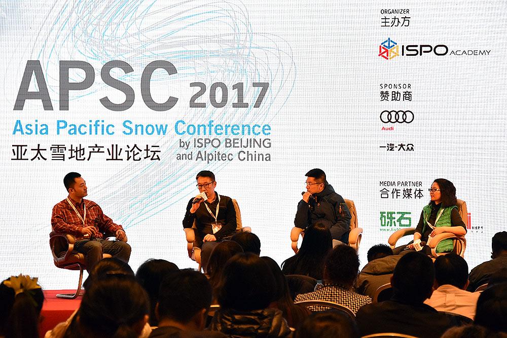 ispo-beijing-2017-alpitec-conference3