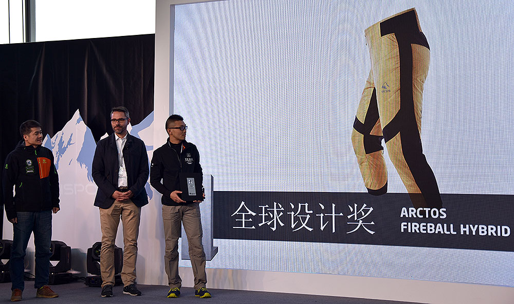 ispo-beijing-2017-ispo-award-arctos