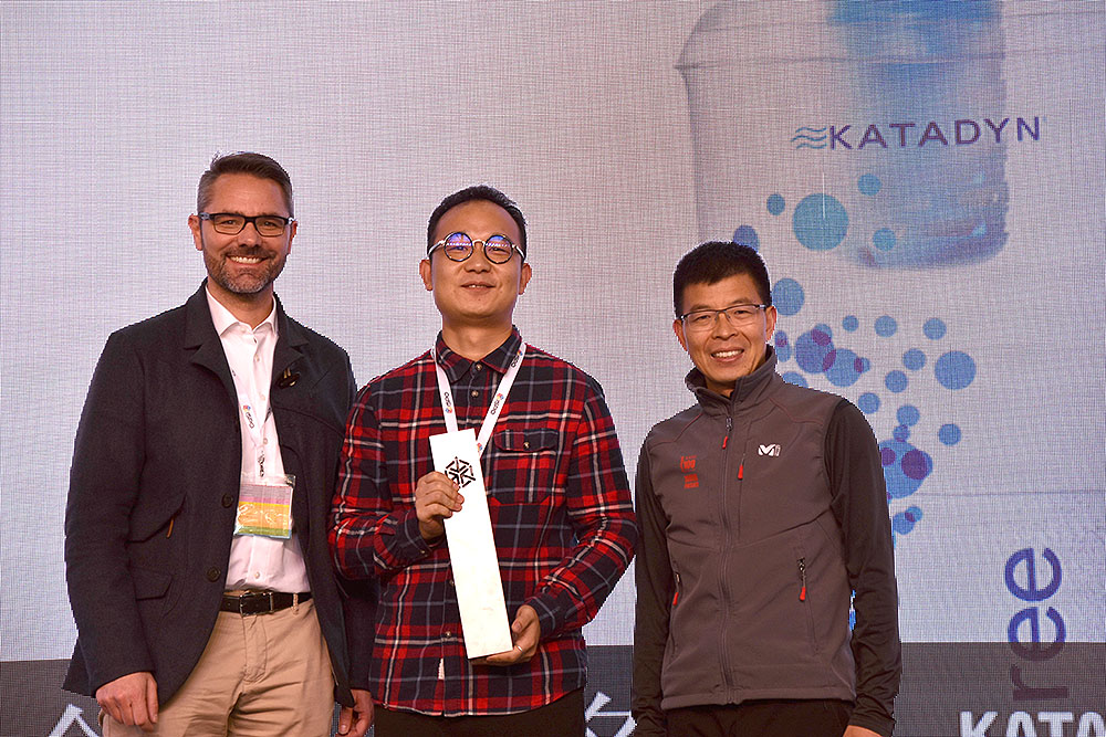 ispo-beijing-2017-ispo-award-katadyn