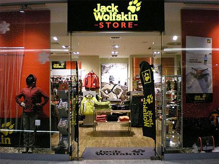 Jack Wolfskin Store w Galerii Krakowskiej