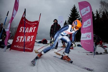 Tauron Bachleda Ski (fot. Tauron Bachleda Ski)