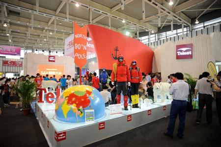 Asia Outdoor 2012 (fot. Messe Friedrichshafen)