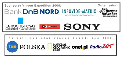 Vinsion Expediton, sponsorzy