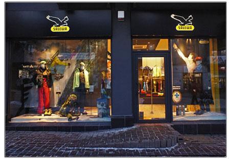 Wejście do sklepu Polar Sport w Zakopanem (fot. Polar Sport)