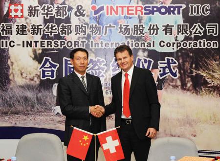 Intersport otwiera sklepy w Chinach (fot. Intersport)