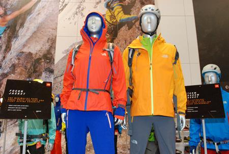 The North Face, z lewej kurtka Gore Foehn Jacket (fot. 4outdoor)