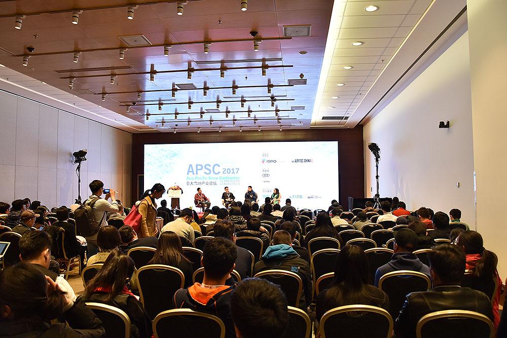 ispo-beijing-2017-alpitec-conference2